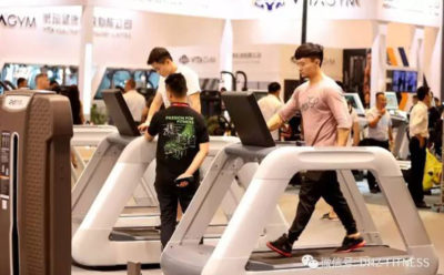 DHZ Fitness China Fit